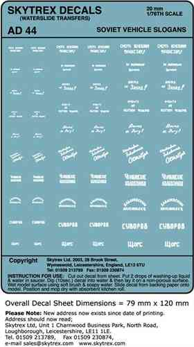 Skyrex Decals Soviet Vehicle Slogans 1/76 Scale.
